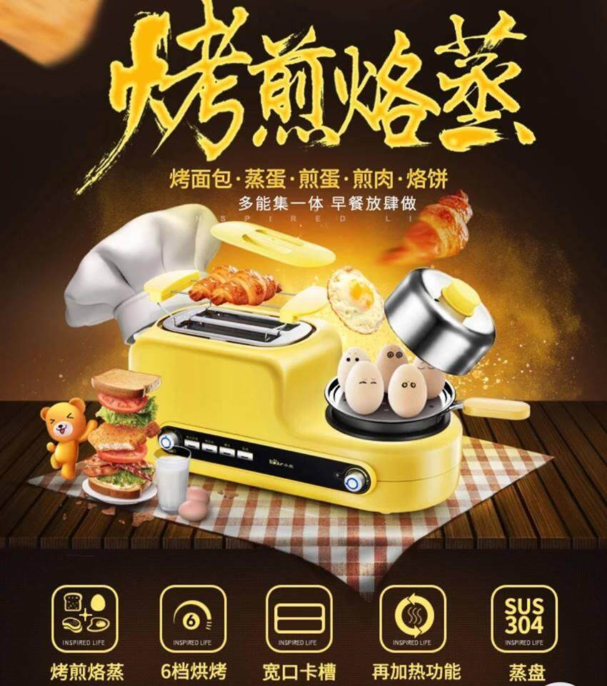 Ready Stock!All In One Toast Maker With Frying Non Stick Pan Cooker多士炉