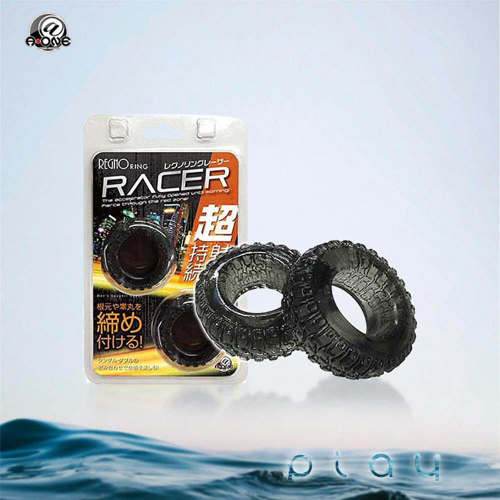 (KL Ready Stock) Japan A-ONE Men Silicone Regno Racer Tyre Shaped Penis Delay Ring Cockring Twin Pack