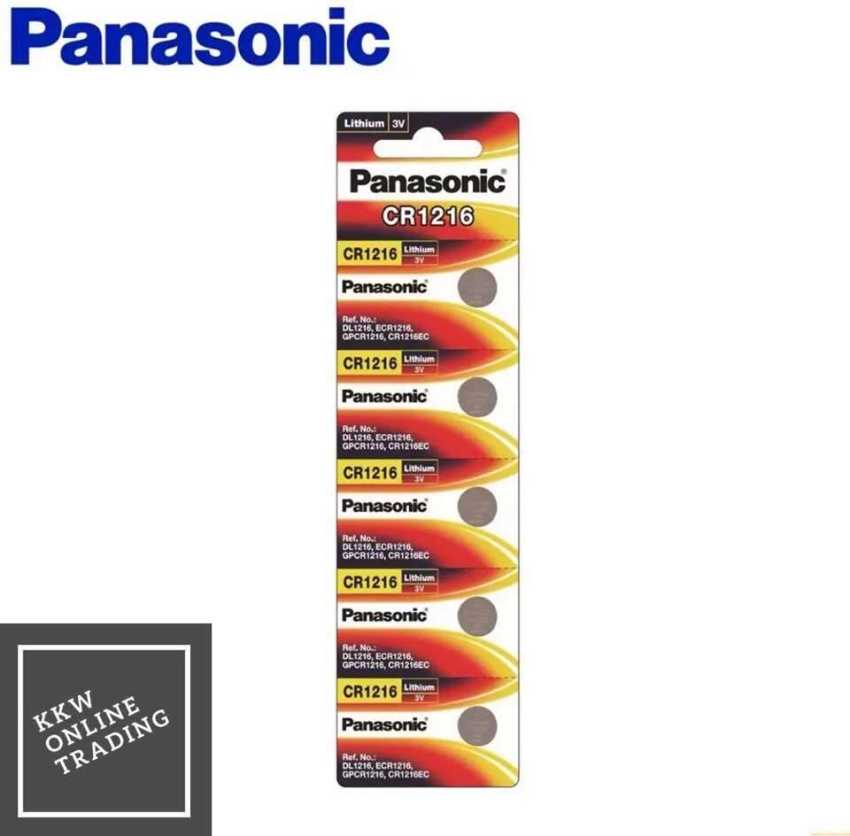 Panasonic Lithium Coin CR1216 5cells Pack Battery (Panasonic Malaysia)
