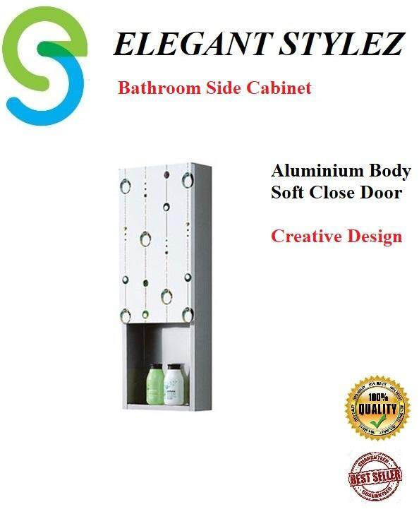 ELEGANT STYLEZ ALUMINIUM BATHROOM CABINET STORAGE MULTIPURPOSE WALL MOUNTED CABINET SHELVES EL-BC302A