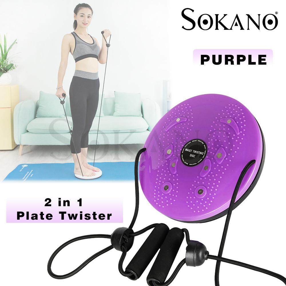 (RAYA 2019) SOKANO 2 in 1 Twist Waist Plate Twister Twisting Waist Disc Balance Rotating Board with Pull Rope and Magnetic Stone