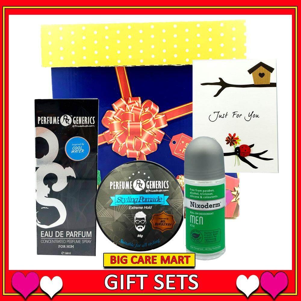 Valentine Gift for Men : Perfume + Pomade + Deodorant