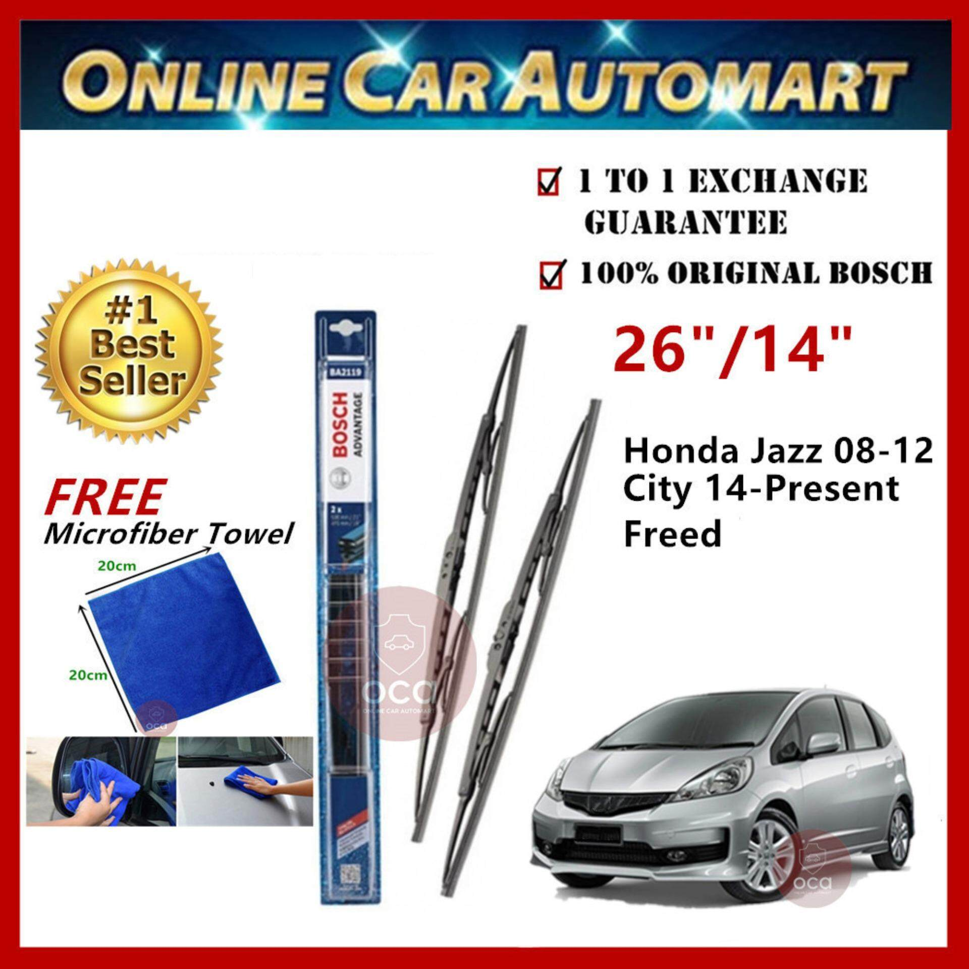 Honda Jazz Yr 2008-2014/Honda City 14-17 - Bosch Advantage Wiper Blade (Set) - Compatible only with U-Hook Type - 14 inch & 26 inch