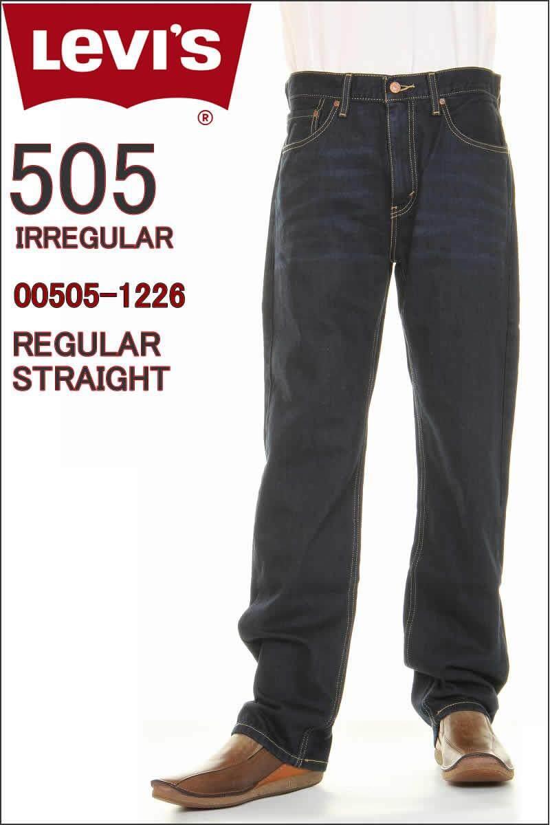 SELUAR IRREGULAR JEANS 505 irregular regular fitting straight jeans indigo denim