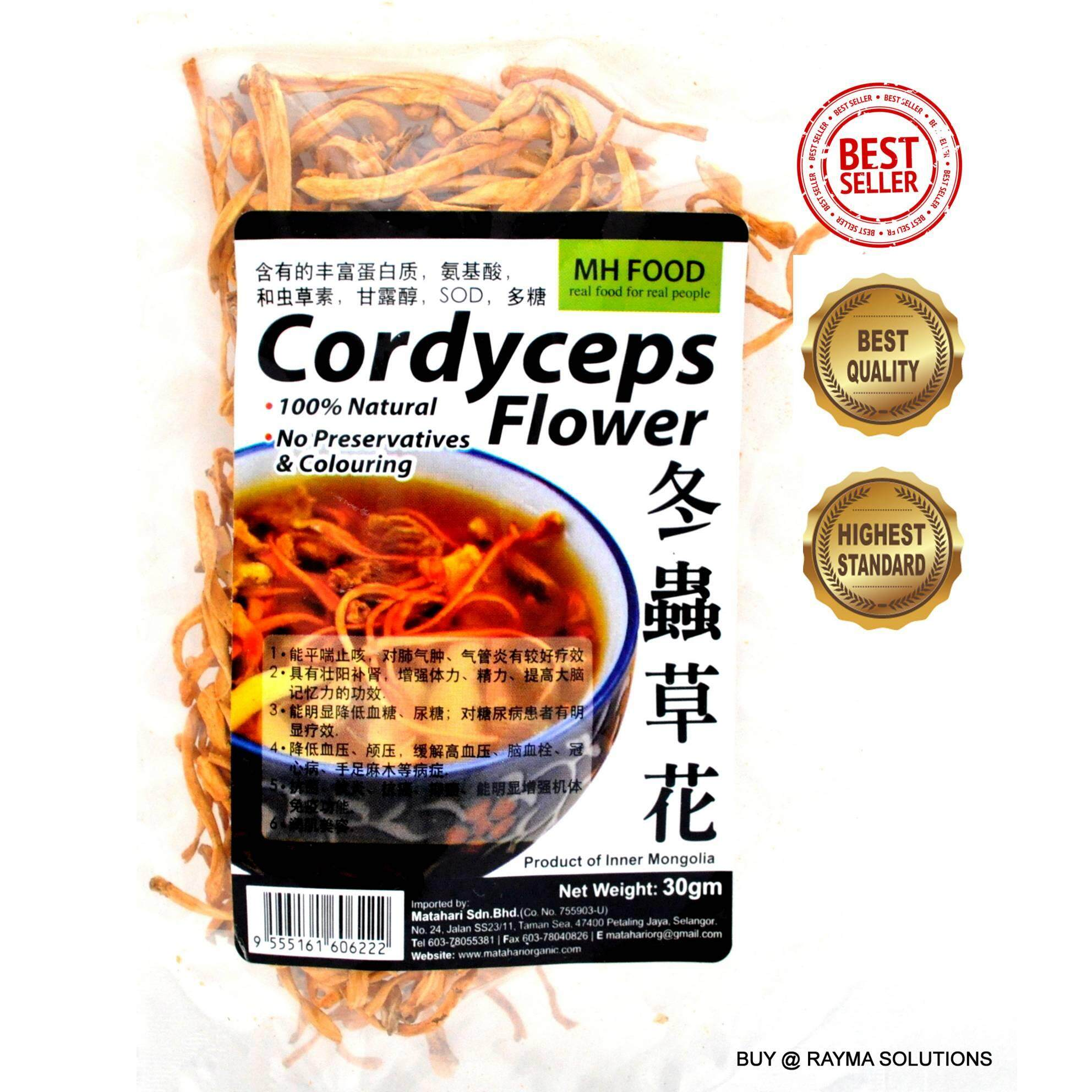 MH FOOD 100% Natural Cordyceps Flower 30g