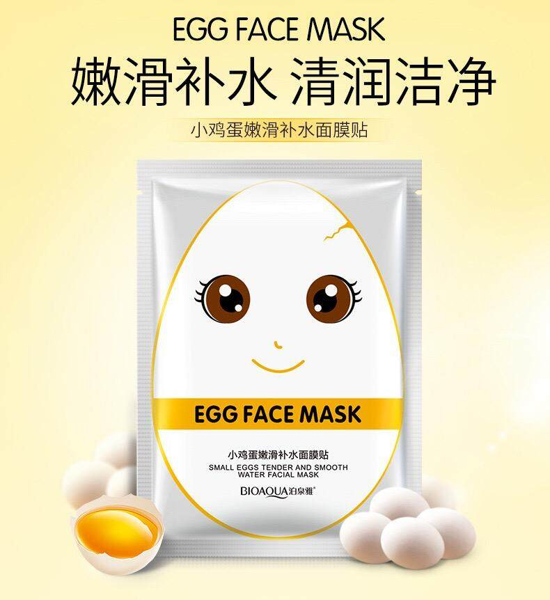 BIOAQUA Small Eggs Tender And Smooth Water Facial Mask
