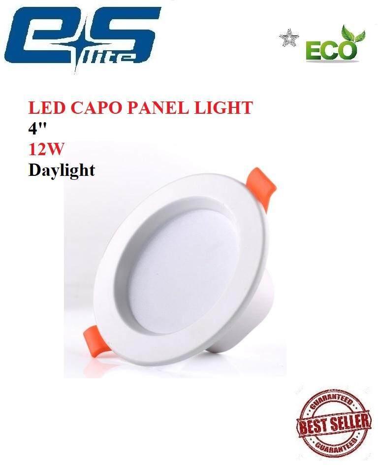 ES LITE LED CAPO PANEL LIGHT 4