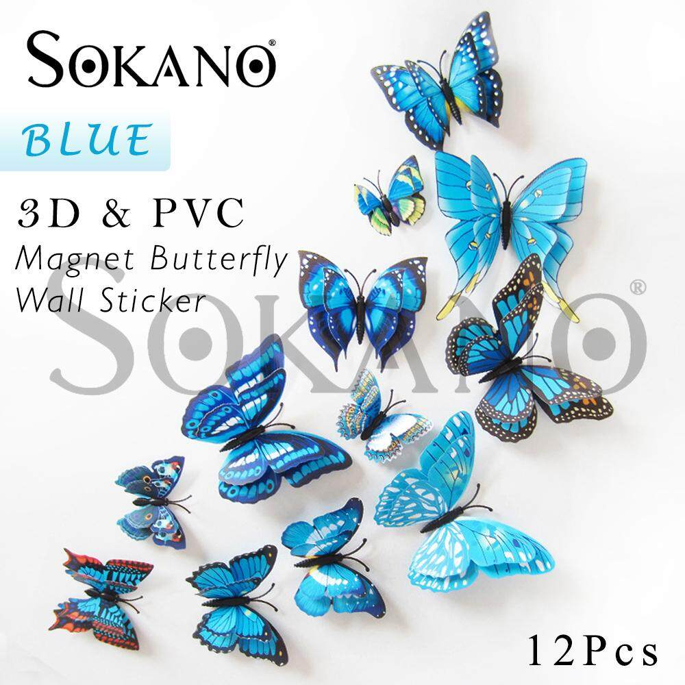 SOKANO 12PCS 3D PVC Magnet Butterfly DIY Wall Sticker Home Deco (Come with Sticker As Well)