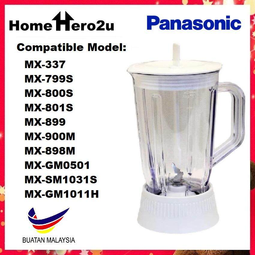 Panasonic OEM Replacement Jug 1 Set for all Panasonic Blenders - Full Set (Made in Malaysia) - 1.5L - Homehero2u
