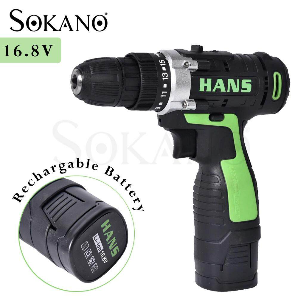 (RAYA 2019) SOKANO ZTX XHE20W Electrical Mini Hot Glue Gun for DIY Small Craft Projects & Package Quick Repairs