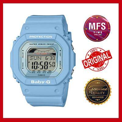 Casio BB-G BLX-560-2 Glide Sport Lineup Pastel Blue Resin Band Watch [PRE]