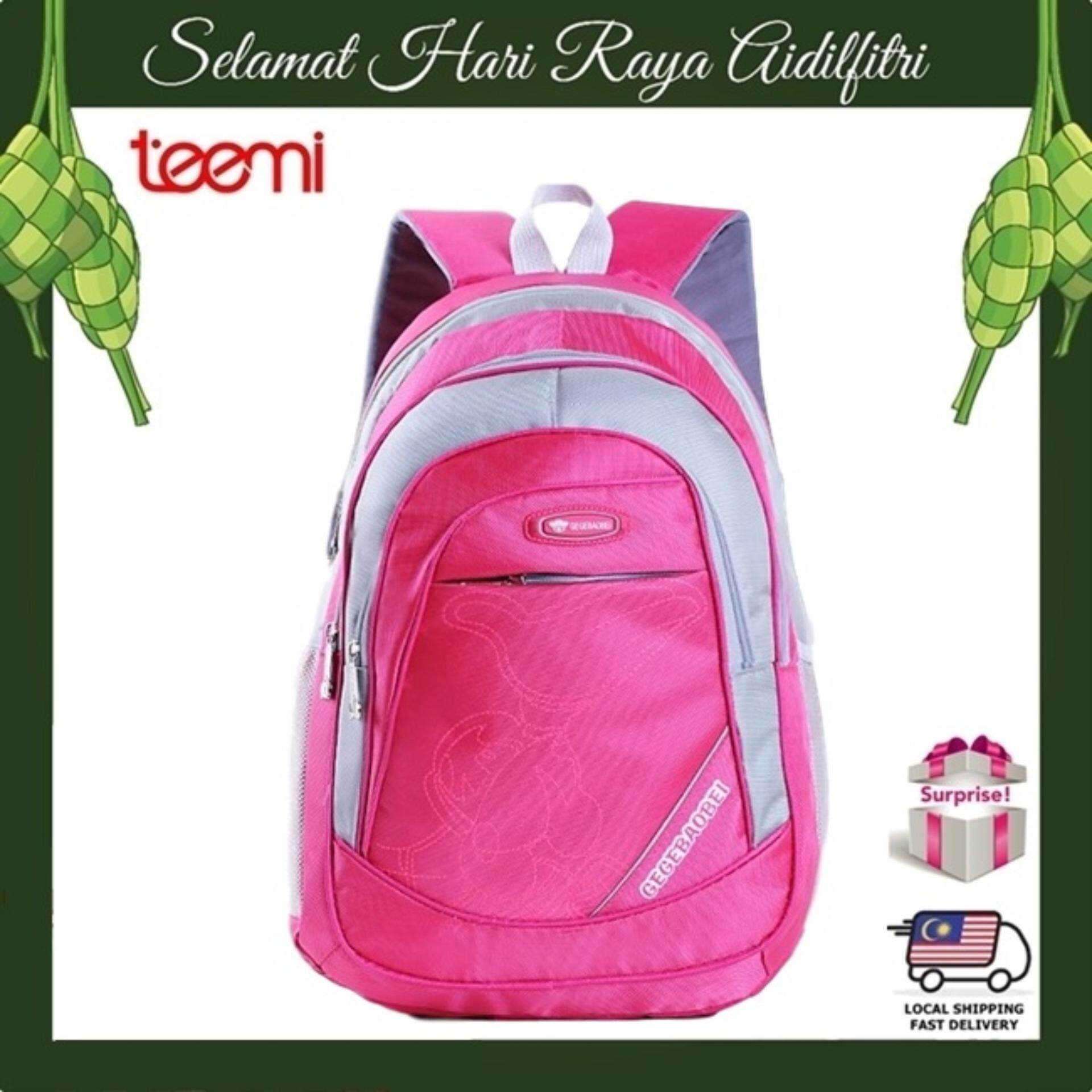TEEMI Primary School Junior Kids Children Boy Girl Bag Backpack - Pink