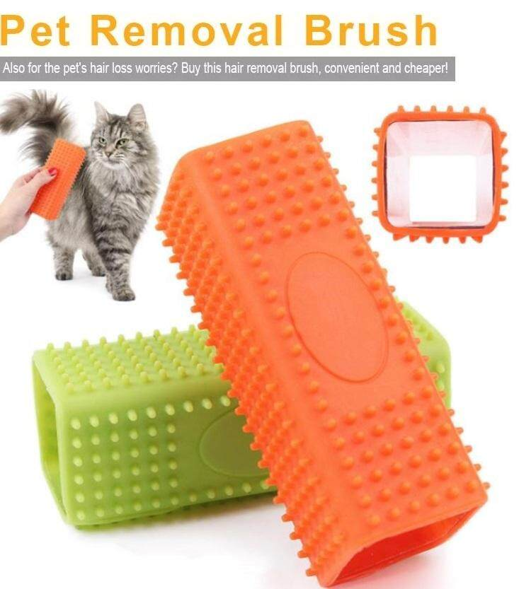 Hot sale soft Silicone Gel Electrostatic Pet Hair Remover
