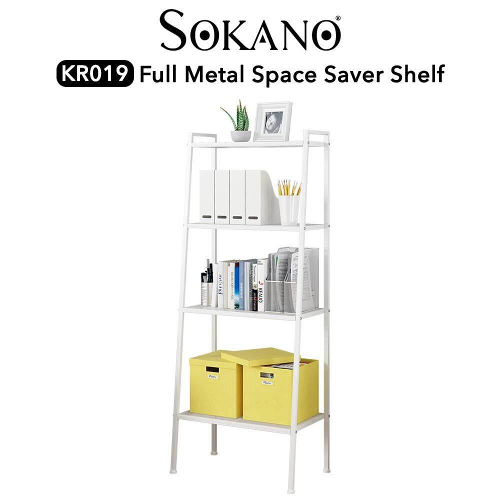 SOKANO KR019 Full Metal Strong Space Saver Shelf UnitBook Shelf Living Room Shelf 60x148 cm