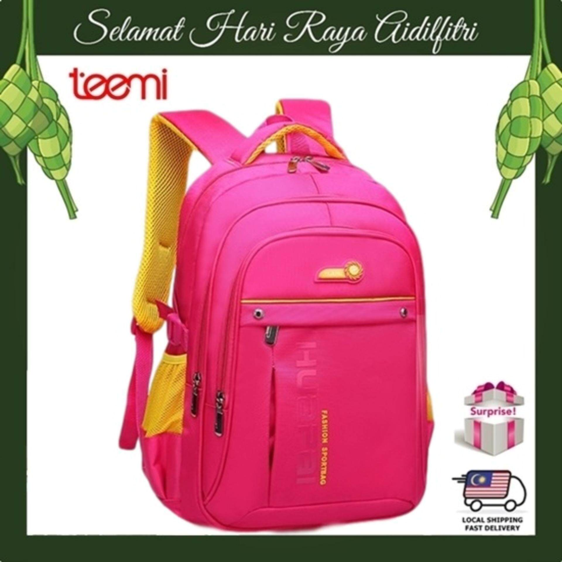 【TEEMI】Two Tone Bright Color Primary Secondary Nylon Water Resistant Orthopedic School Bag Kids Children Backpack - Pink