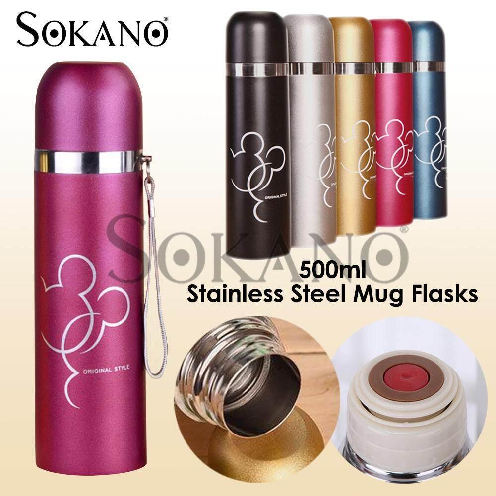 (RAYA 2019) SOKANO 500ml TF001 M Cartoon Stainless Steel Thermos Tumbler Water Bottle Stainless Steel Mug Flasks Best Gift