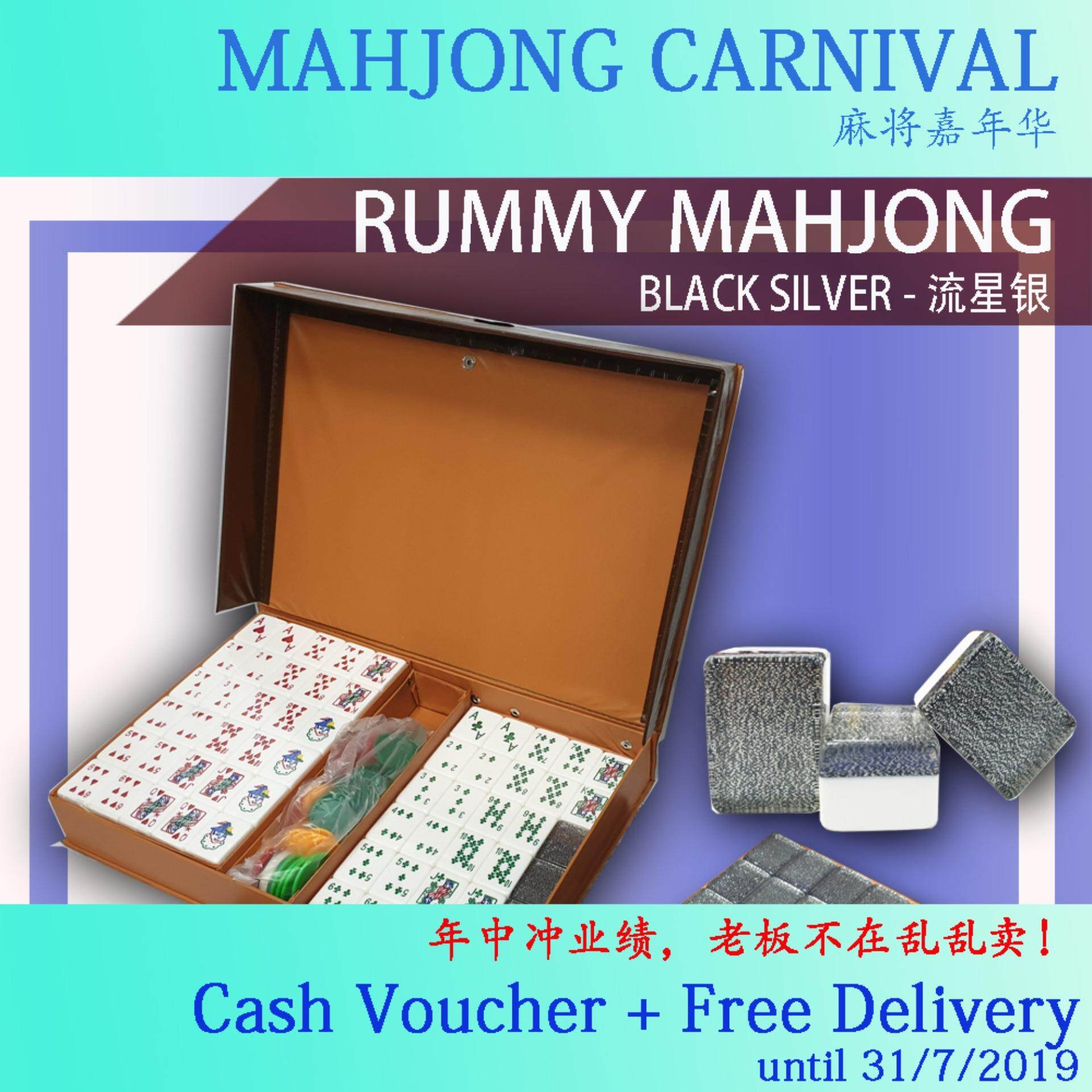 [Ready Stock] Rummy Mahjong Set Black Silver Edition [Fast Delivery]