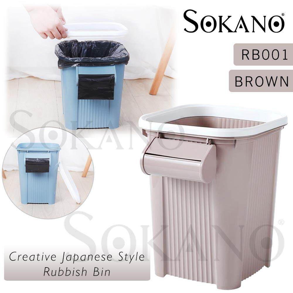 (RAYA 2019) SOKANO RB001 Creative Japanese Style Rubbish Bin Trash Garbage Bin with Garbage Bag Holder Tong Sampah