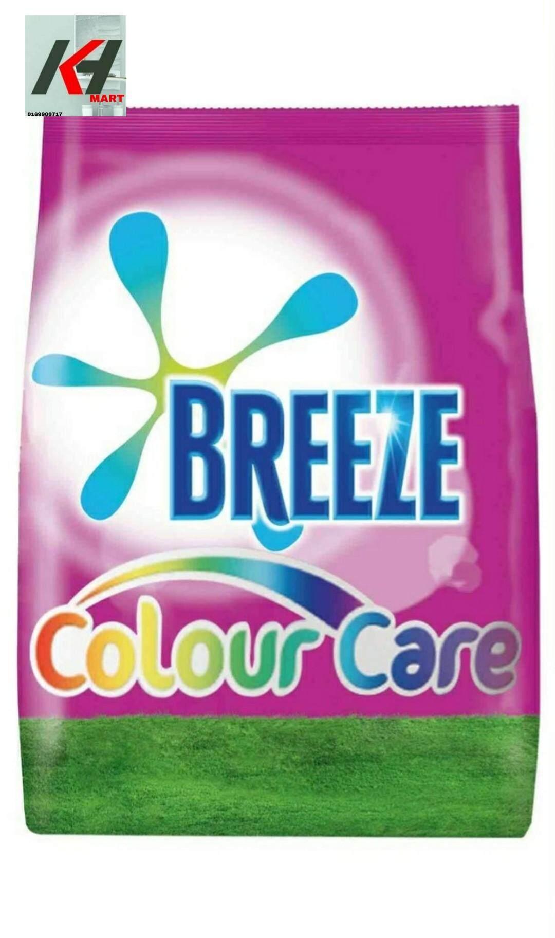 Breeze Detergent Powder - READY STOCK  - 750G
