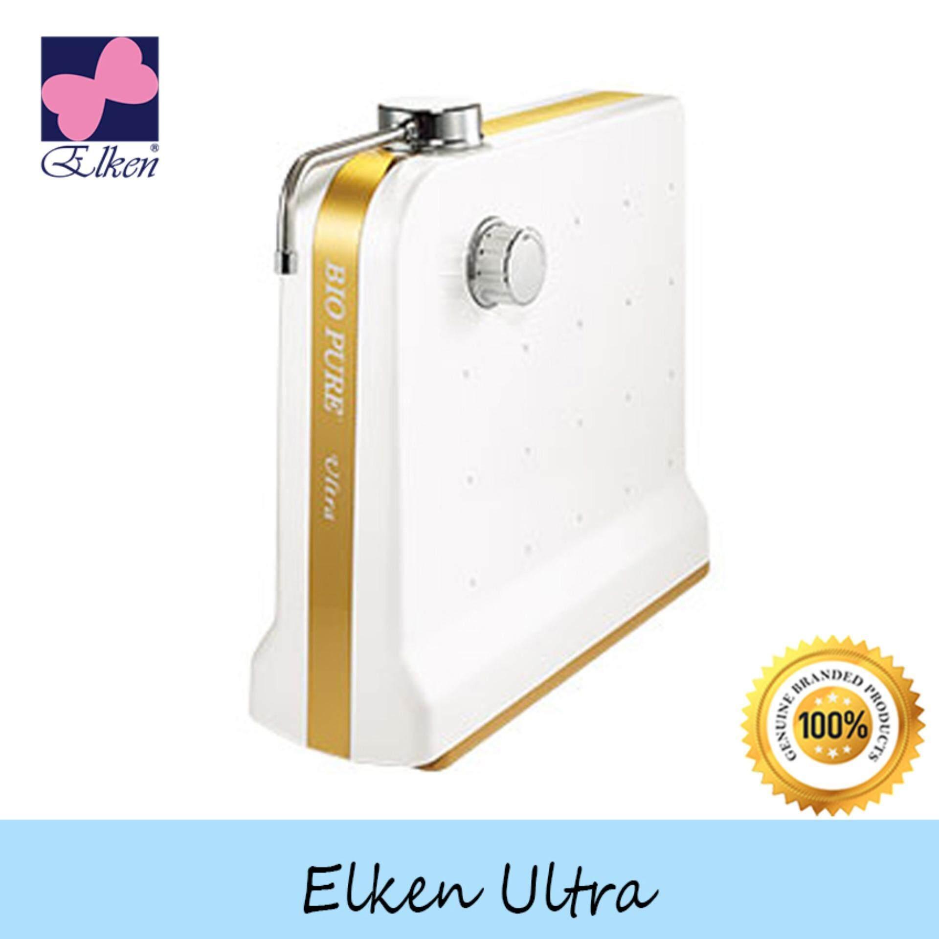 Elken Bio Pure Ultra Water Purifier with Pre-Filter- ENBPULP2