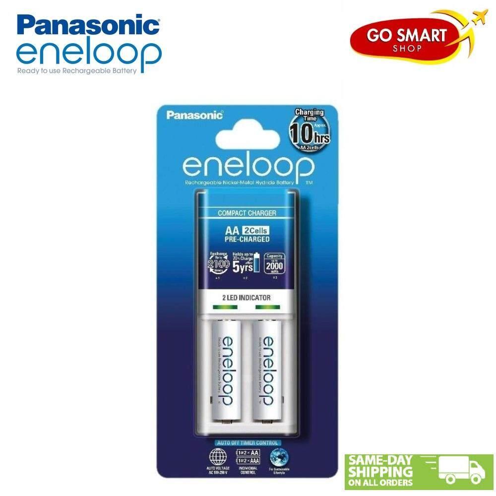 PANASONIC ENELOOP Basic Charger + 2 Piece AA Eneloop Rechargeable Battery 2000mAh (K-KJ51MCC20E)