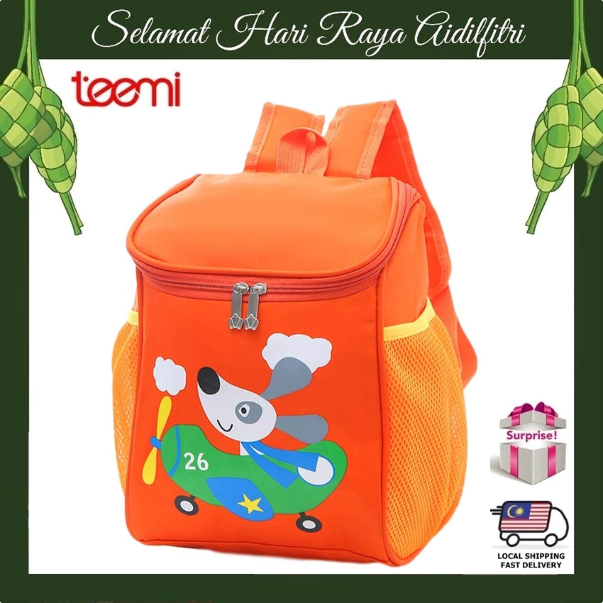 TEEMI Cartoon Animal School Bag Candy Colors Backpack Nursery Kindergarten Kids Children Toddler - Orange