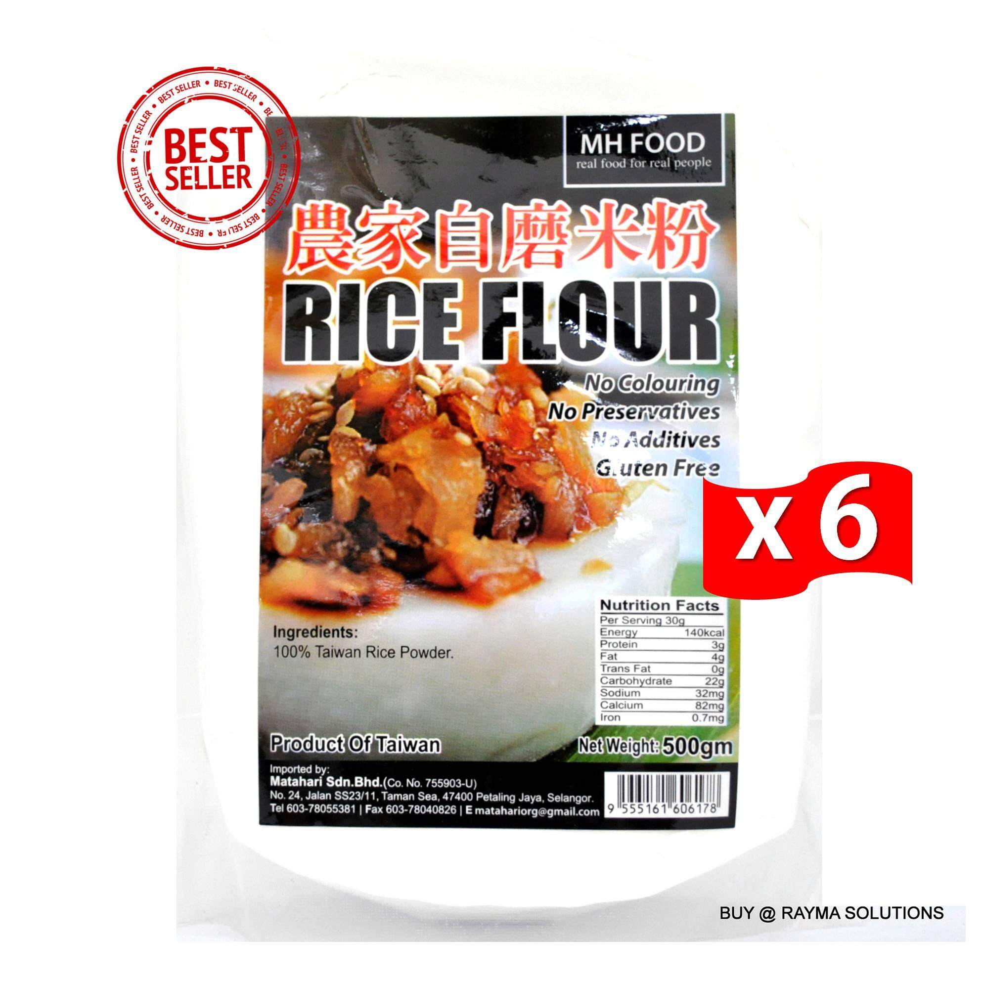 [BEST DEAL] MH FOOD Gluten-free Rice Flour 500g (6 Packs)