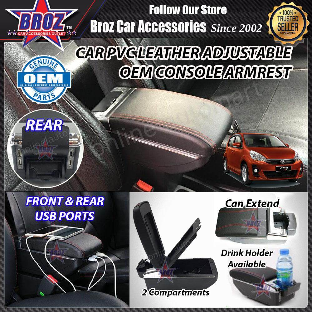 Myvi Lagi Best PVC ABS Adjustable Armrest Console Box USB