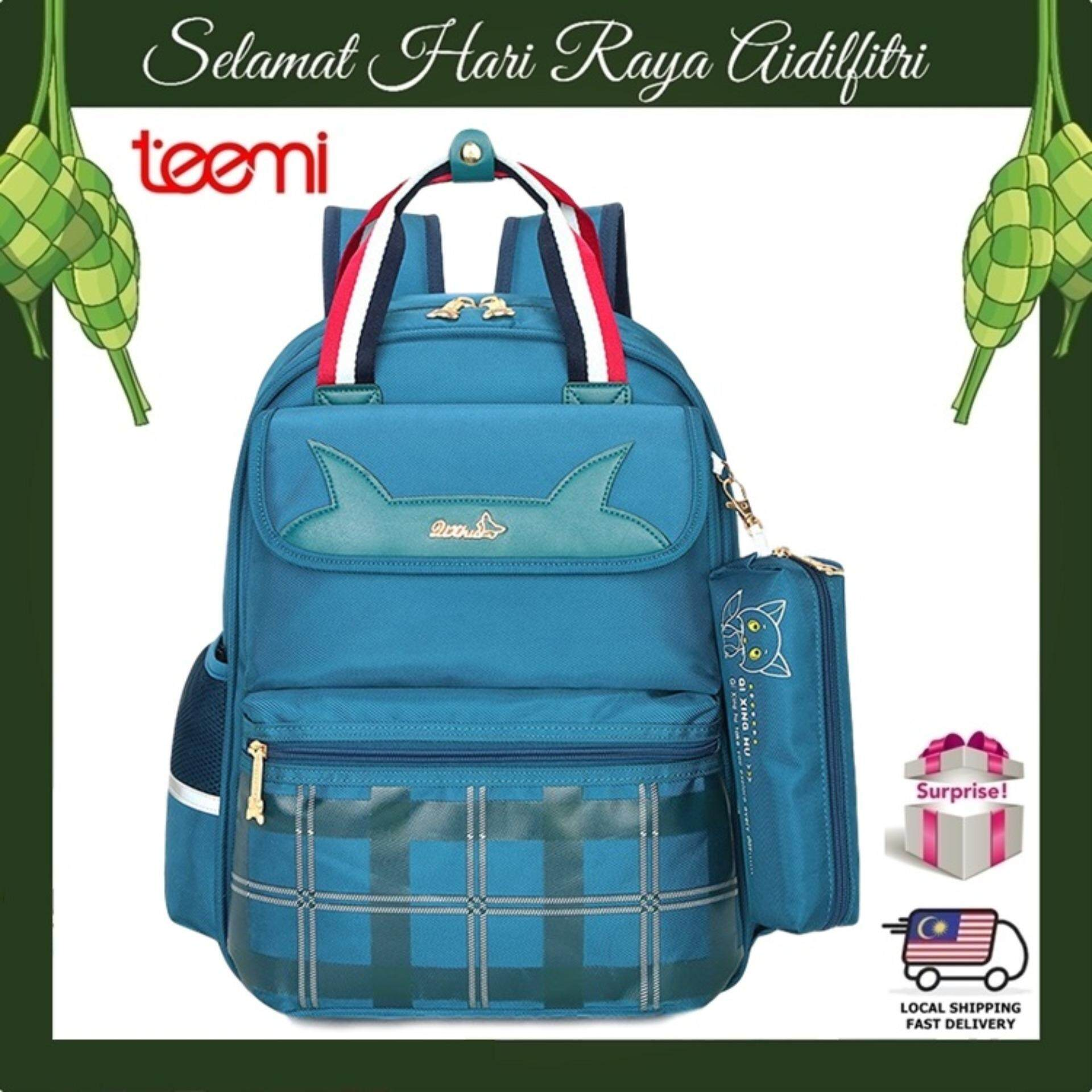 TEEMI Fox Ear Orthopedic Nylon Water Resistant Primary School Bag Kids Children Boy Girl Backpack FREE Pencil Case