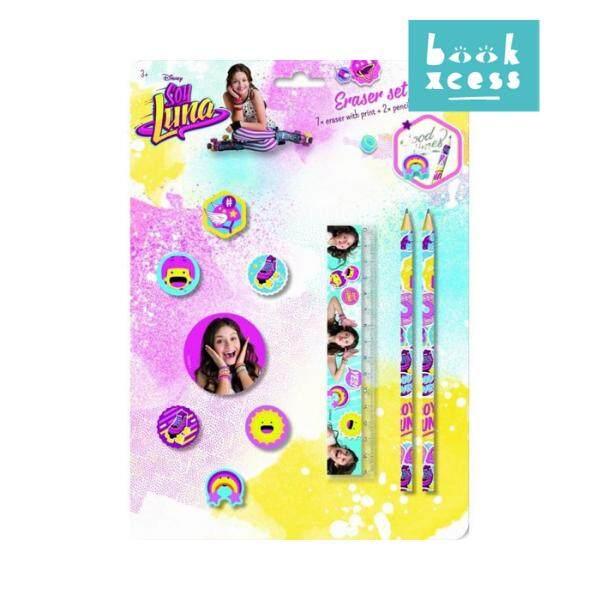 Soy Luna: Eraser Set