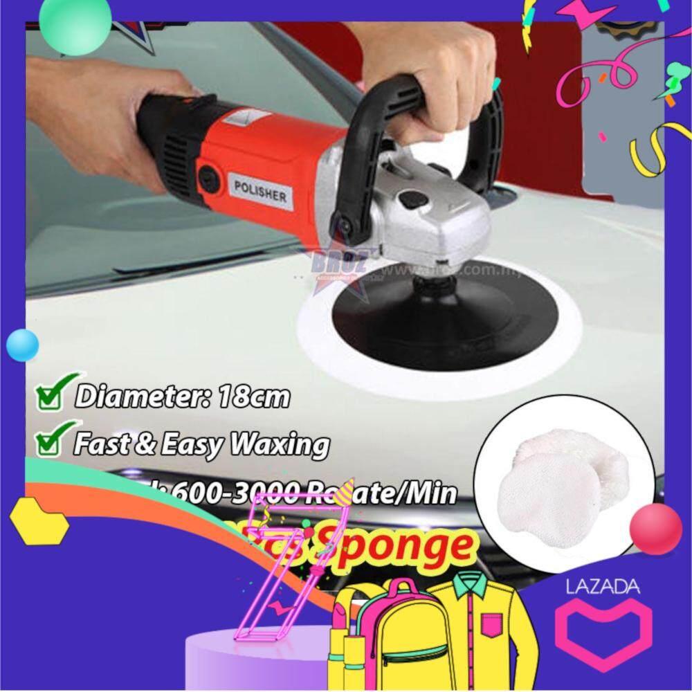 Dise Polish Wax Polisher Machine High Speed Power Rated 240V 1080W 18cm