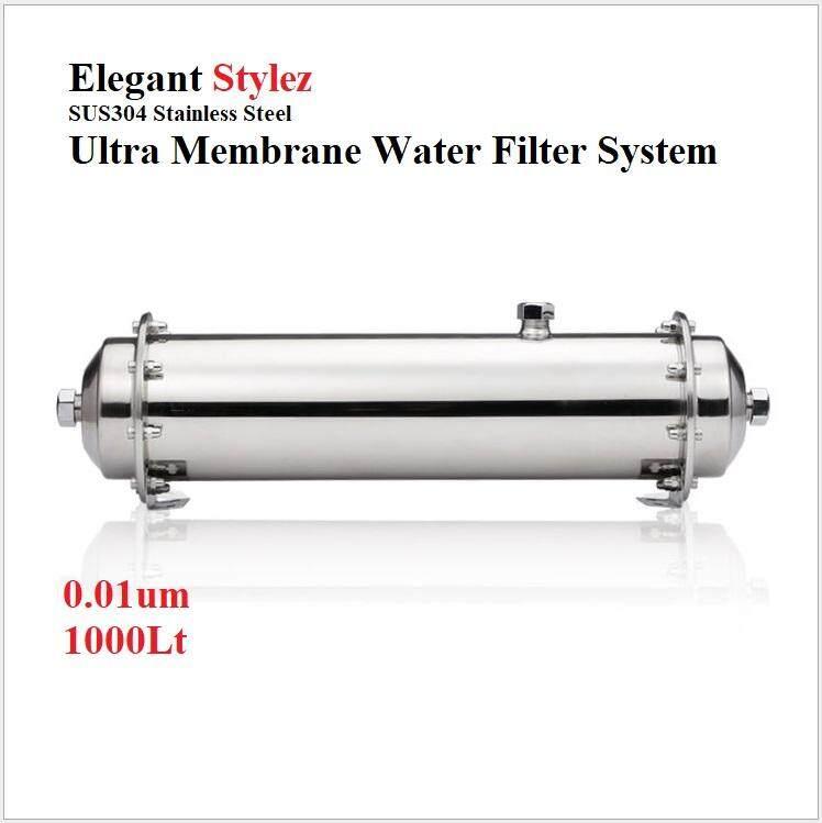 ELEGANT STYLEZ SUS304 STAINLESS STEEL UF1000 ULTRA MEMBRANE FILTRATION SYSTEM WATER PURIFIER OUTDOOR INDOOR WATER FILTER 0.01 MIRCON