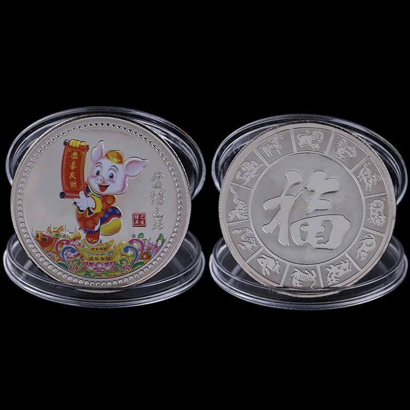 Năm Của Con Lợn Lưu Niệm Đồng Tiền Trung Quốc Cung Hoàng Đạo Bộ Sưu Tập Đồng Xu May Mắn Nhân Vật Vàng Ma Thuật