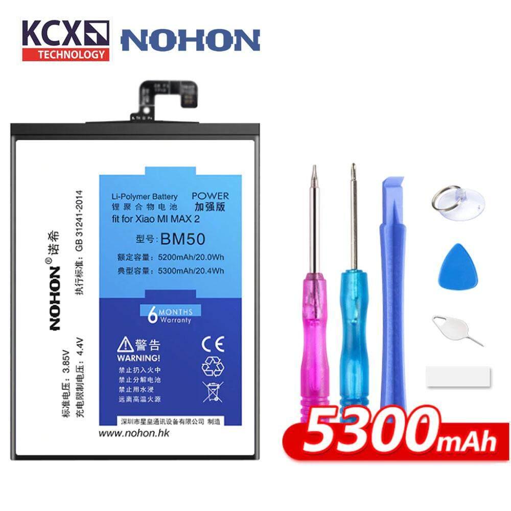 NOHON Xiaomi Mi Max 2 BM50 (5300mAh) Battery with FREE Tools Kit