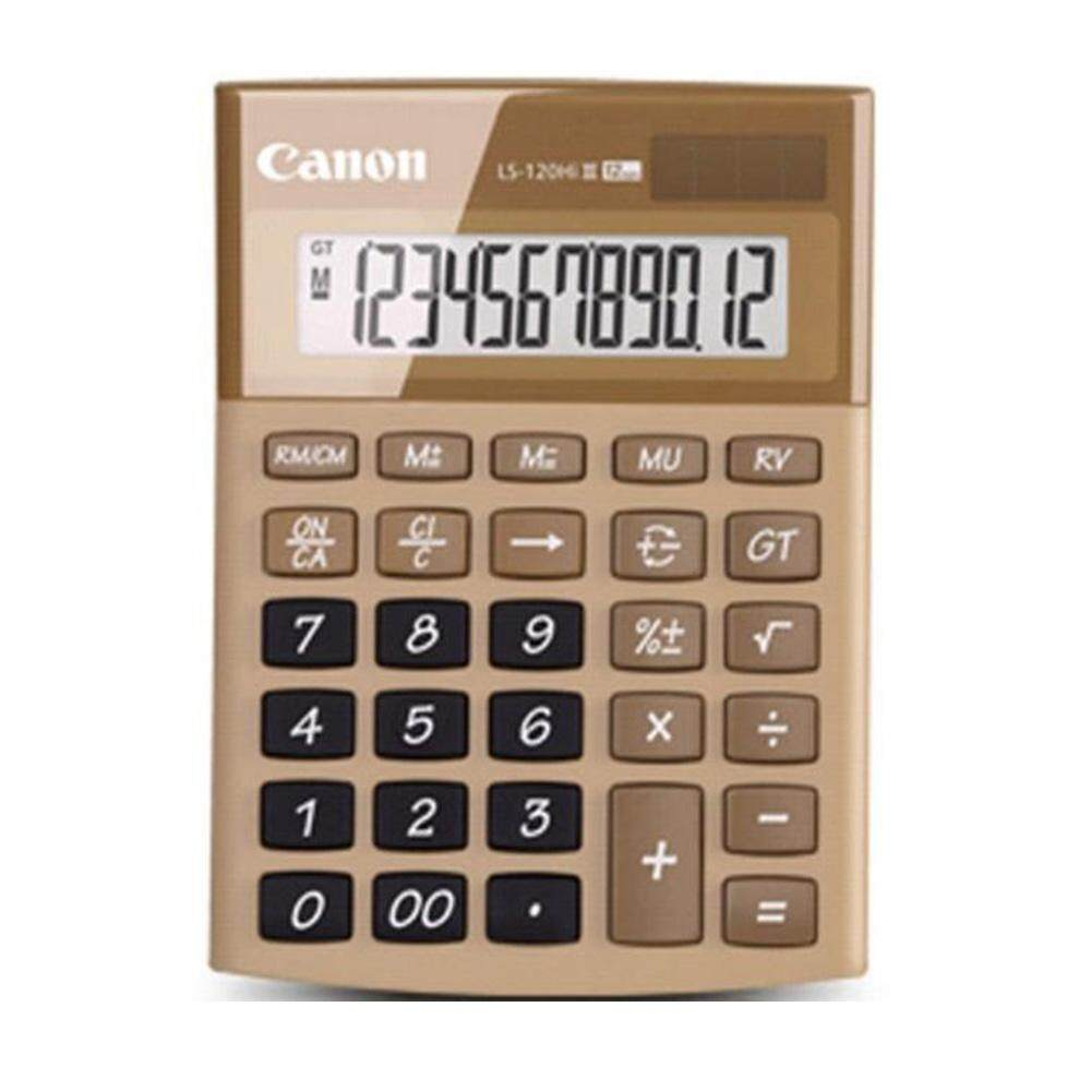 Canon LS-120Hi-III-GO 12 Digits Desktop Calculator (Gold)