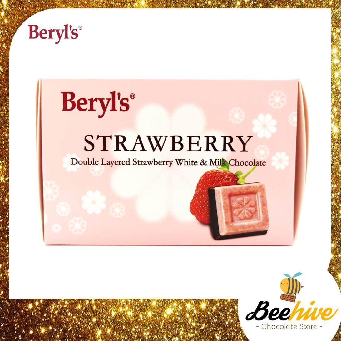 Beryl's Strawberry Double Layered Strawberry White and Milk Chocolate 60g