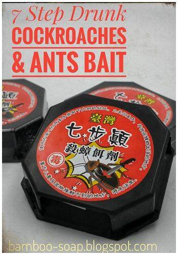 9pcs Lipas Taiwan Cockroach Gel Bait