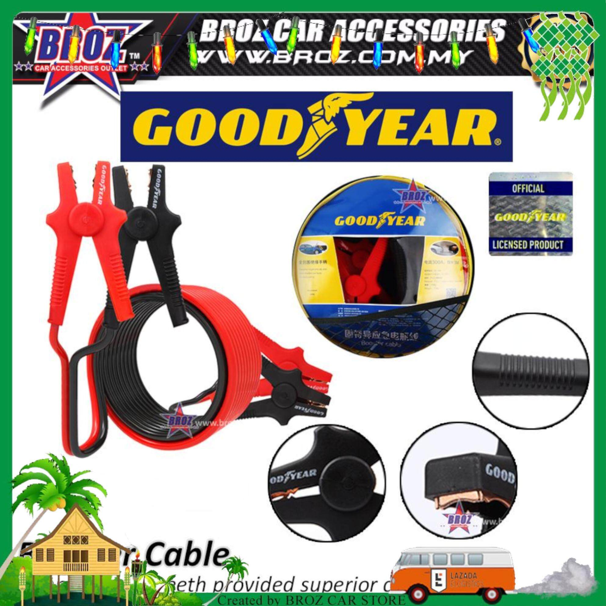 Broz Goodyear GY-2609 300AMP 3 Meter Car Battery Booster Jumper Cable