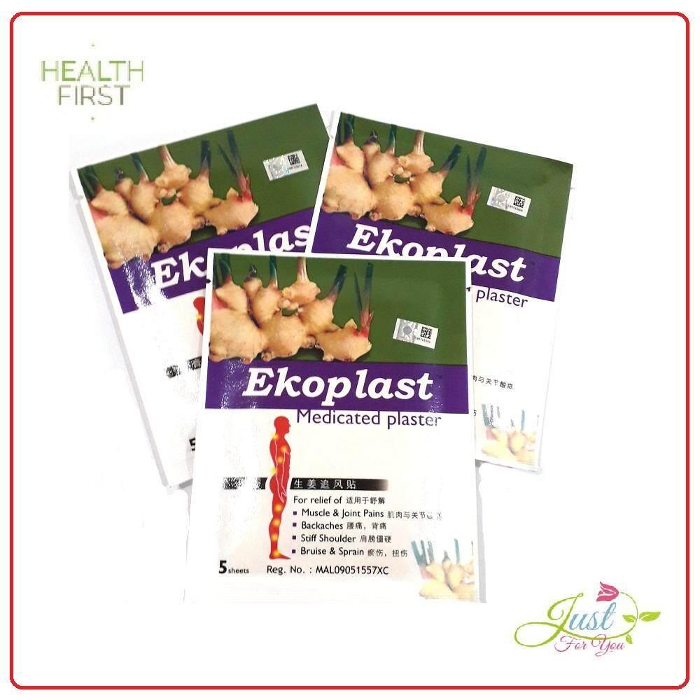 Ekoplast Ginger  Medicated Plaster / Plaster Halia 5 sheet x 3 pack exp date 11/2021