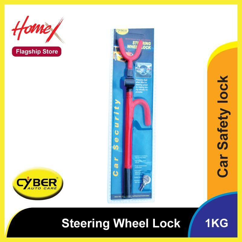 Cyber 8002A Steering Wheel Lock (1Kg)