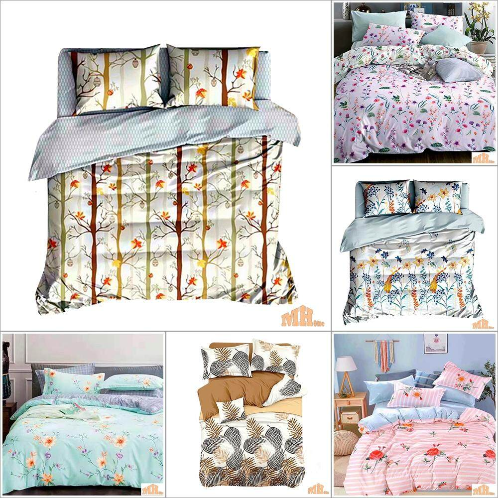 Maylee 4 in 1 Queen Fitted Bedsheet Set Cadar Bergetah 450TC High Quality with Pillow Case Quilt Cover ( Floral Design )