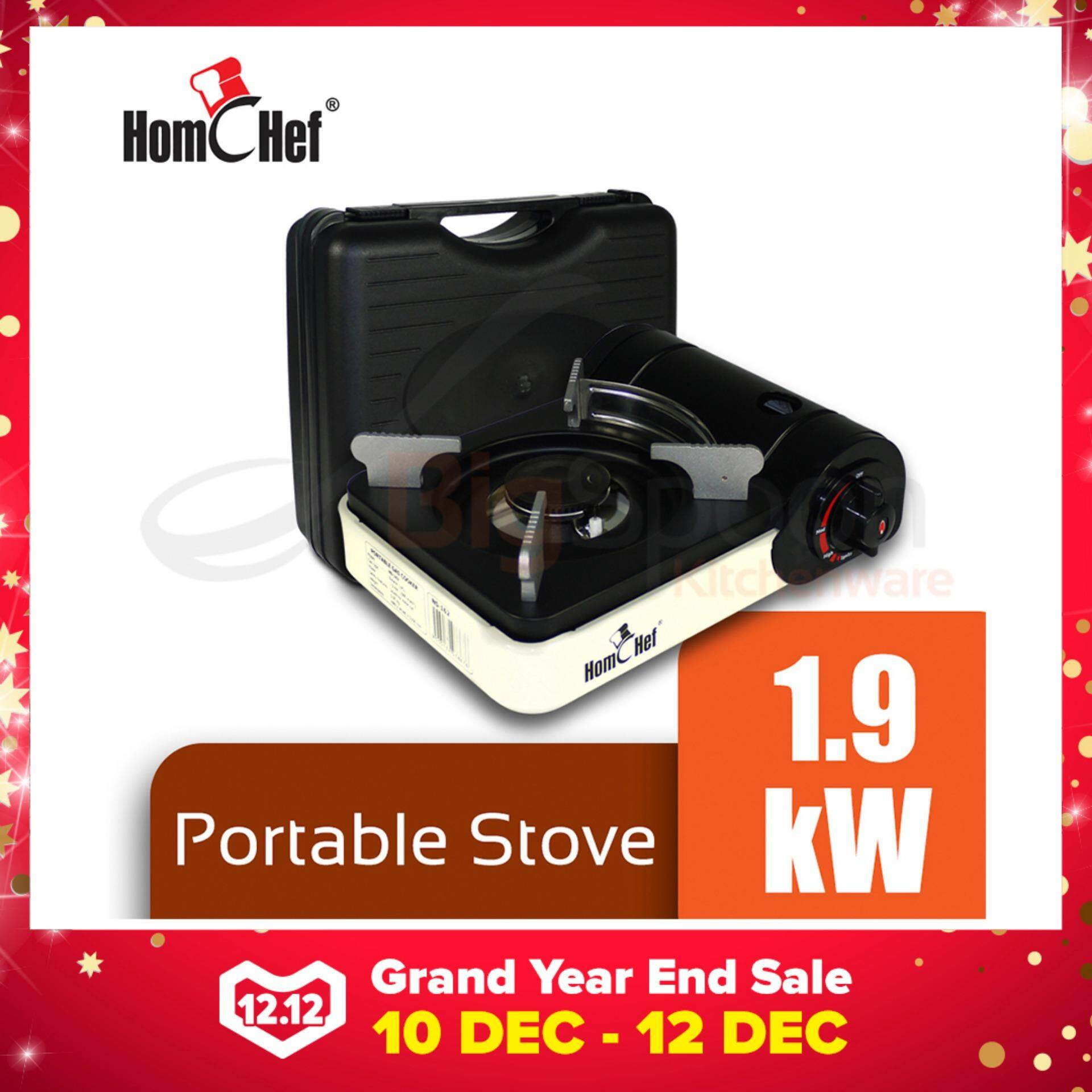 HOMCHEF Premium Outdoor Camping Mini Portable Gas Stove Cooker 1.9kW with Carrying Case NS-162 - 246 x 200 x 89 mm