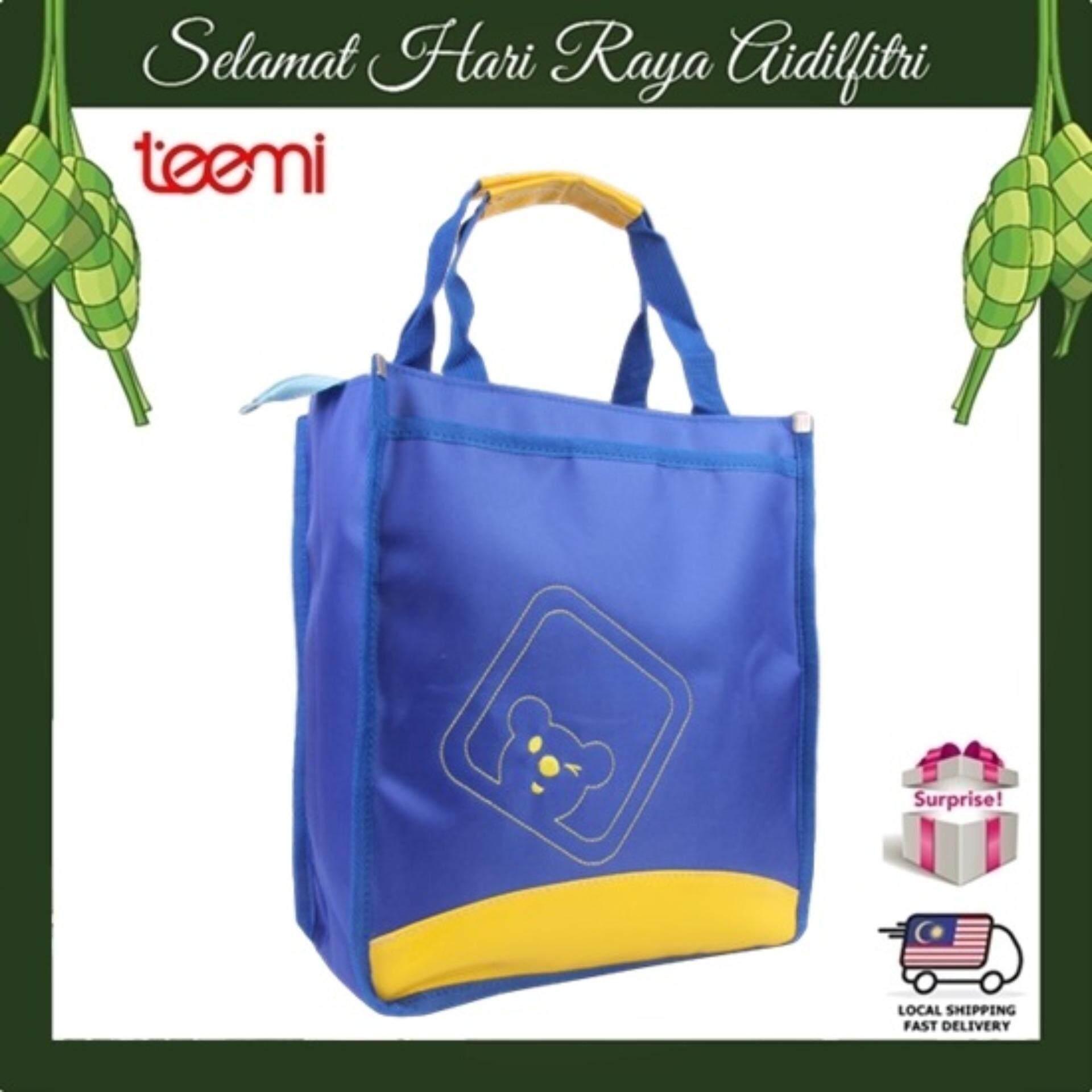 TEEMI Kids Tution Shoulder Bag Art Music Class Co-Curriculum A4 Size - High Blue