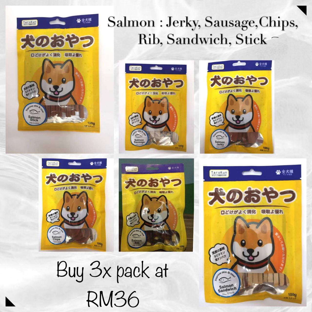 {3x Pack 100g} Tarokun Salmon Treats Series-Assorted Choice
