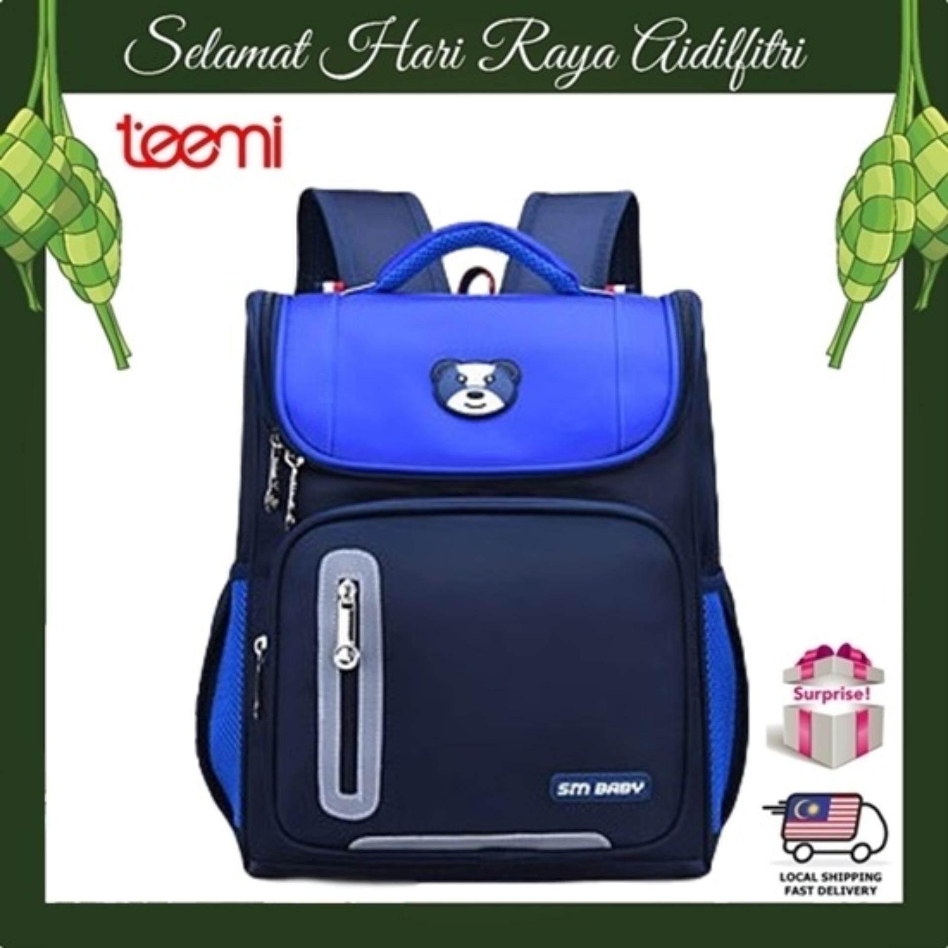 TEEMI Orthopedic Russian Backpack Top Load Water Resistant Star Bear Printing Light Weight Kids Children Primary School Bag - Dark Blue