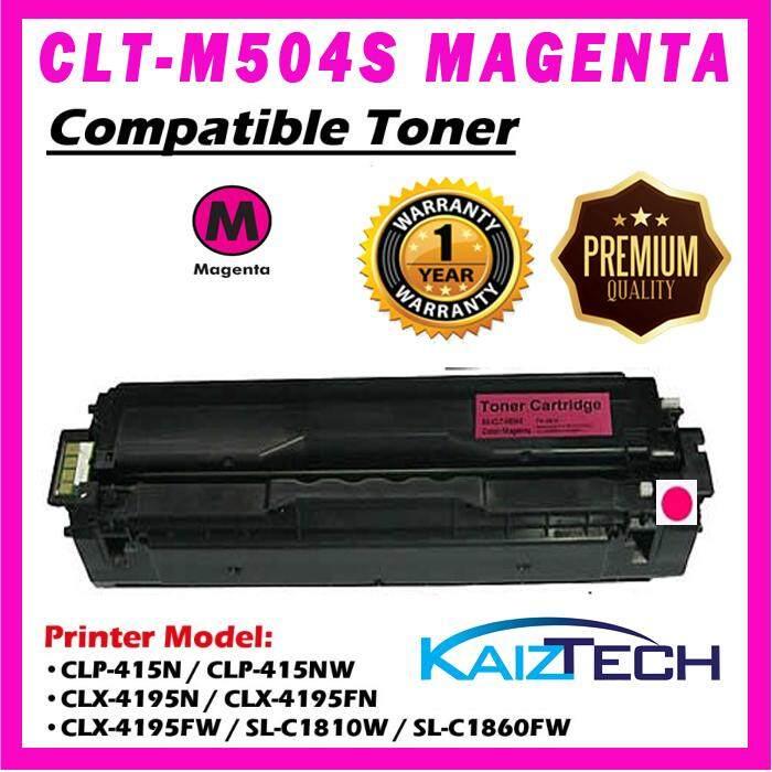 Samsung 504 504S CLT-M504S Magenta Compatible Laser Toner Cartridge For Printer CLP-415N CLP415N CLP-415NW CLP415NW CLX4195FN CLX-4195FN CLX-4195N CLX4195N CLX-4195FW CLX4195FW SLC1810W SL-C1810W SLC1860FW SL-C1860FW SLC1404W SL-C1404W Printer