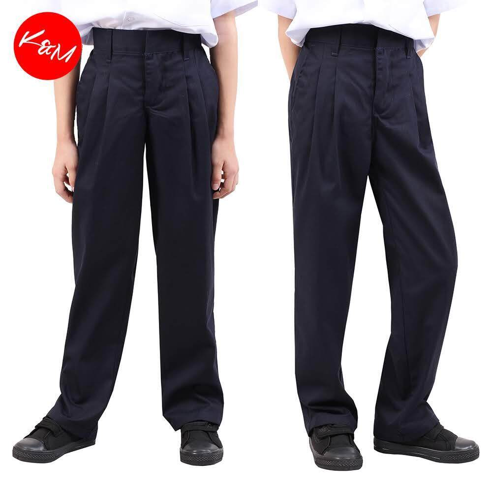 KM Primary School Blue Long Pants Local Ready Stock [M23948]