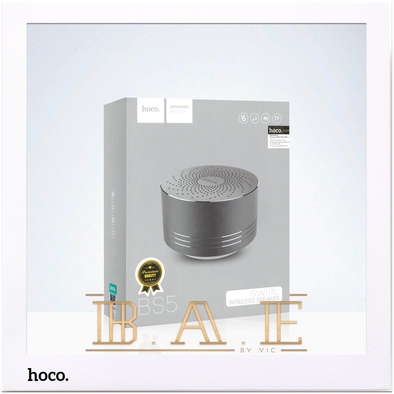 Hoco BS5 Bluetooth Wireless Rechargeable Super Bass Hi-Fi Portable Speaker