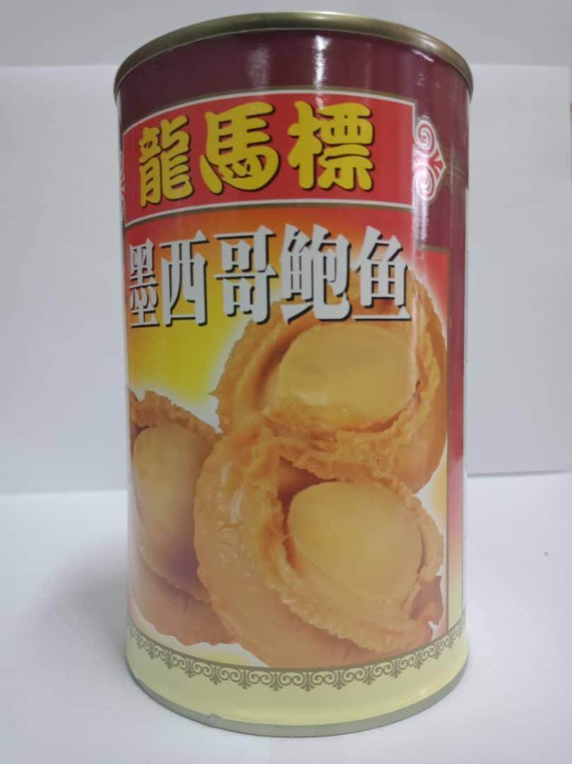 Dragon Horse Brand Mexican Abalone