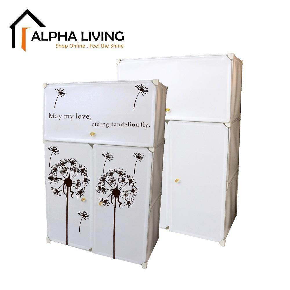 Alpha Living LRA0121WH Easy DIY 6 Tier Shoe Storage Organizer Rack (Size 61 x 32 x 93 cm)